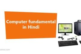 Computer Fundamental in Hindi