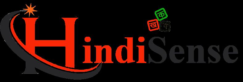 Hindisense Logo